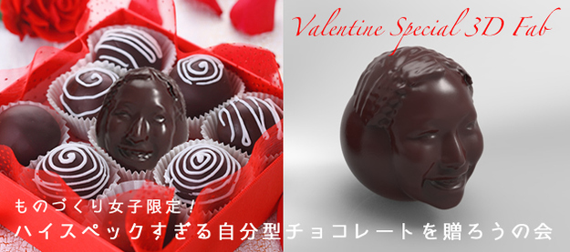 Japans Weird Take On Valentines Day